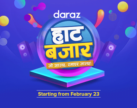 Daraz set to launch Daraz Haat Bazaar campaign from Tuesday