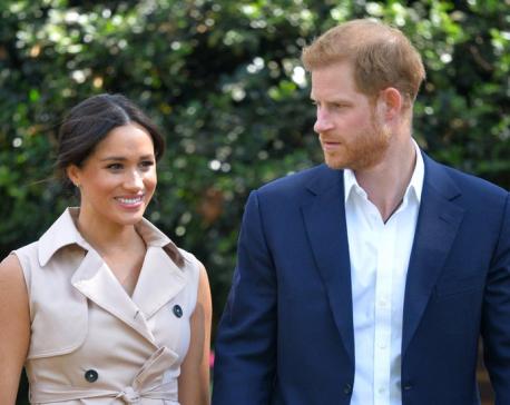 Meghan Markle, Prince Harry reveal first Netflix docuseries