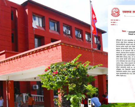 Health ministry expresses concern over physical assault on health workers at Bheri Hospital
