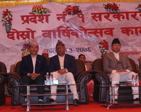 Province 1 Government unveils its 'achievements'