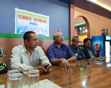 Province 1 to be named by mid-January next year : Spokesperson Karki