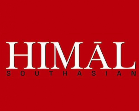Himal Southasian journal to pack up from November