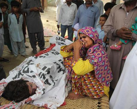 Pakistan Honor victims