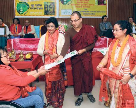 Buddha Harmony Foundation Awards Honor talent