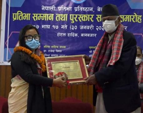 Nepali Pratibha Pratisthan honors litterateur Rajendra Bimal and poet Bimala Tumkhewa