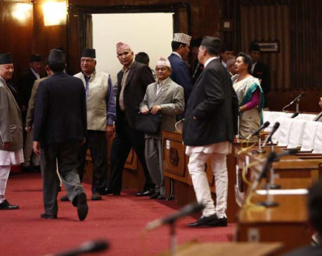House  meeting deferred until 4 pm following UML's protest