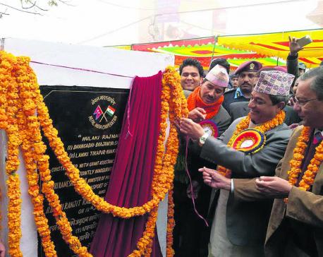Two incomplete sections of Hulaki Rajmarga in Kailali inaugurated