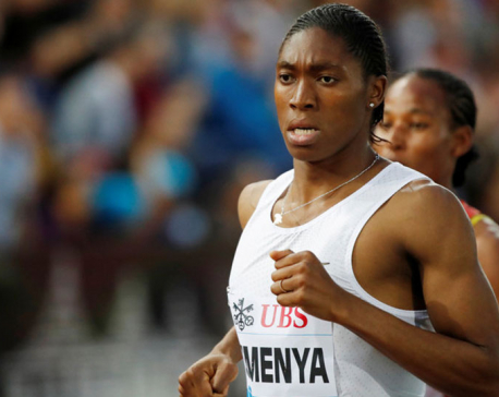 Human rights watch accuses IAAF of discrimination over testosterone limit rule