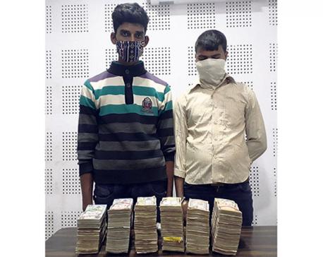 Bara Police arrest two with Rs 3.5 million hundi money