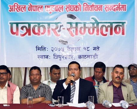 Kunwar comes down heavily on ANFA statute breach