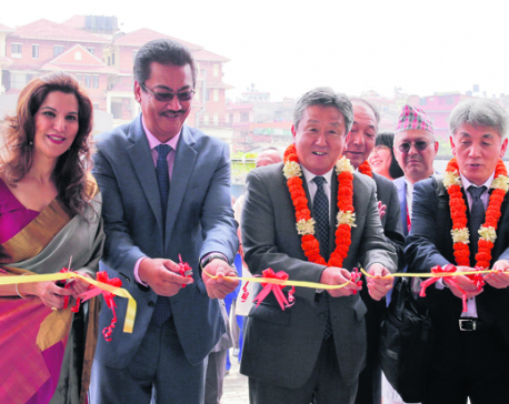 Toyota celebrates 50 years in Nepal