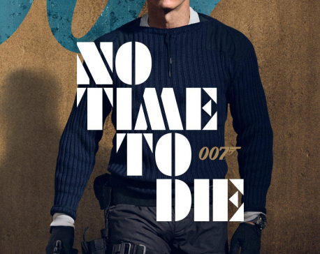 China premiere of James Bond's 'No Time to Die' cancelled amid coronavirus outbreak
