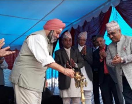Indian Ambassador inaugurates campus building of Koteshwor Multiple Campus