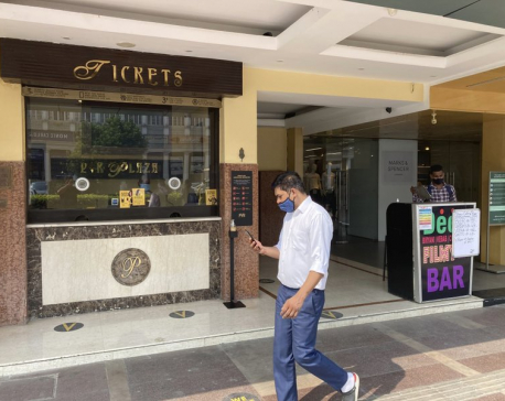 Indian cinemas reboot after months of blackout from virus