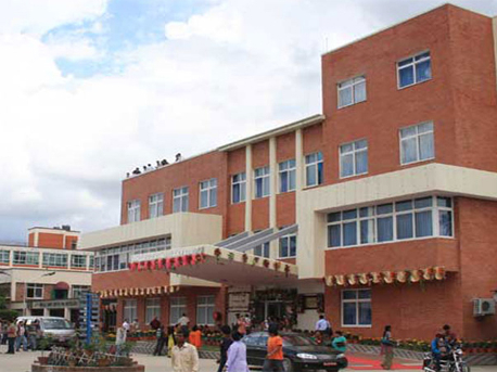 TU unhappy with IOM, NMC for slashing MBBS seats at pvt colleges