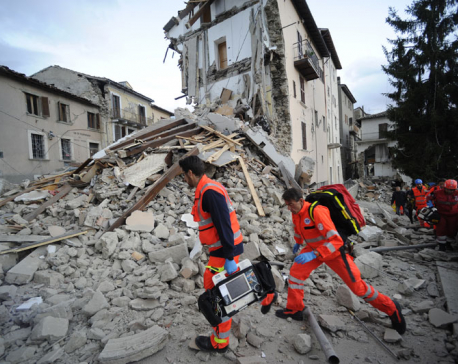 Strong quake rocks central Italy, at least 37 reported dead