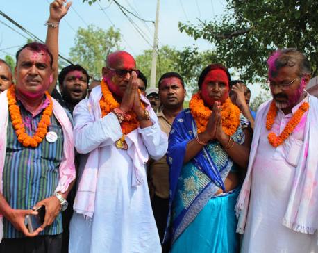 RJP-Nepal holds Janakpur Sub-metropolis