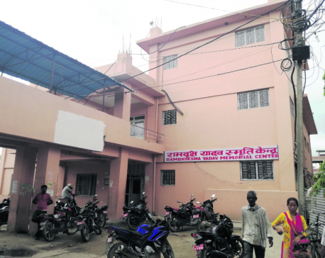 Janakpur Zonal Hospital struggling with lack of resources