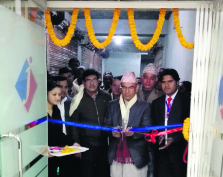 Janata Bank opens new branch in Damak