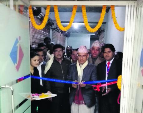 Janata Bank opens new branch in Damak