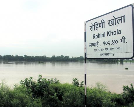 Just-bought NOC land under flood