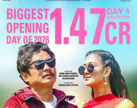 Dayahang Rai-starrer 'Kabaddi Kabaddi Kabaddi' collects over Rs 14 Million gross nations wide on day one