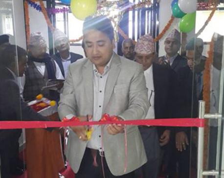 Kailash Bikas Bank establishes its 40th branch in Lamahai