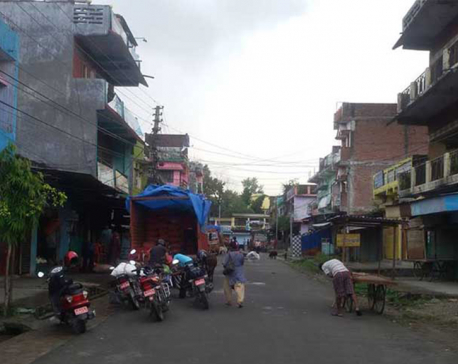 Curfew lifted in Mahendranager