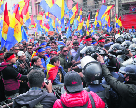 Kantipath turns tense as RPP cadres clash with police