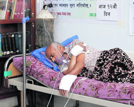 On 12th day of fast, Dr KC said to be critical