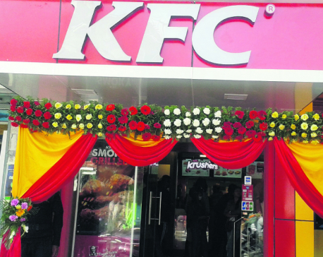 KFC opens new outlet in Pokhara