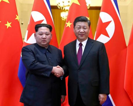 Beijing confirms Kim Jong-un's visit to meet Xi Jinping