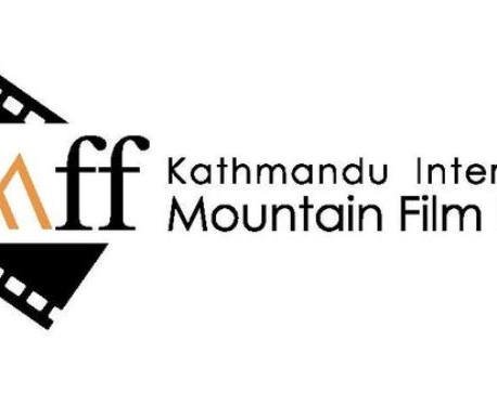 KIMFF awards 'Toni Hagen Foundation Documentary Grant' to two filmmakers