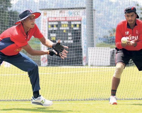 ACC U-19 Asia cup: Nepal facing Afghanistan (Live)