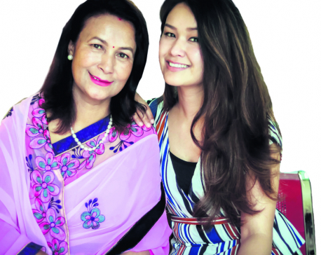 Mothers and daughters share a similar dream