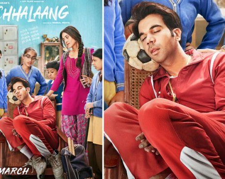 'Chhalaang' to now release on June 12