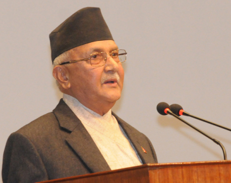 PM Oli calls for lifting country's economy
