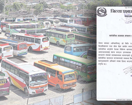 Long-distance public transport resumes operation from Saturday