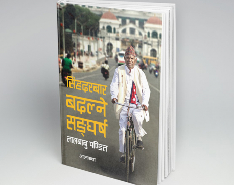 Lal Babu Pandit's Autobiography hits bookstores