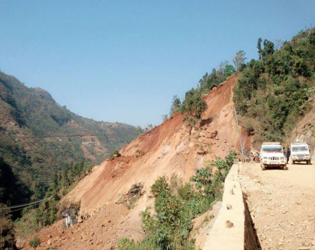Landslide obstructs highway in Baglung