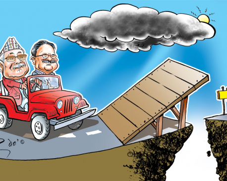 Way forward for Nepal
