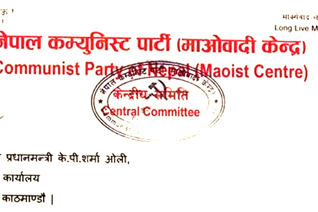 The letter that marked Maoist-UML divorce