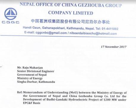 China Gezhouba objects to termination of MoU, terms it invalid