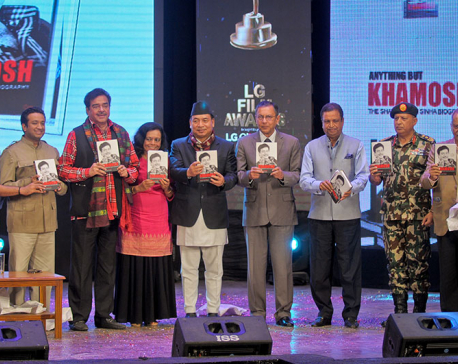 Pashupati Prasad wins treble at Film Awards including Best Film