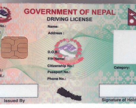 Smart driving license backlog piles up as mass printer remains unutilized