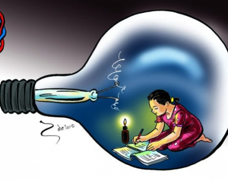 NEA gears up to end load-shedding across country