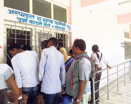 Govt to take strict action against hospitals not attending to patients