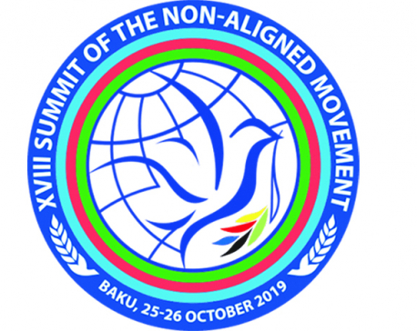 18th NAM Summit ends, decides to mark 2021 as Int'l Year of Peace and Trust