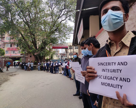 PSC examinees demand immediate publication of final result of section officers' exam