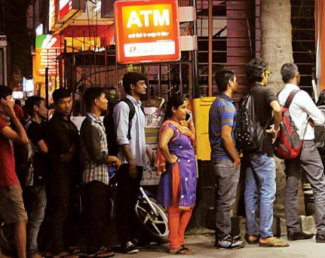 Long bank queues in India? There's an app for that!